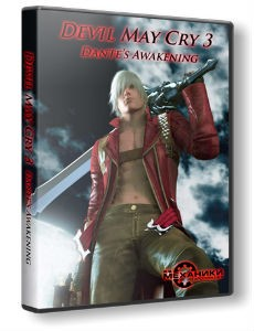 Devil May Cry 3: Dantes Awakening — Special Edition (2007) RePack от R.G. Механики