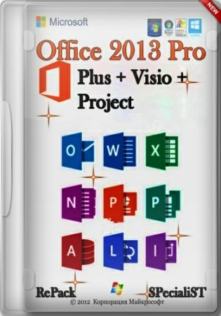 Microsoft Office 2013 Pro Plus + Visio Pro + Project Pro + SharePoint Designer (v18.4) (2018)